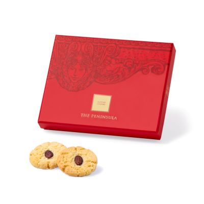 Almond Cookies - 8 Pieces