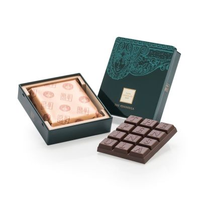 Heritage Collection - Dark Chocolate Bar