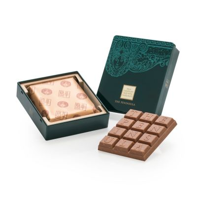 Heritage Collection - Milk Chocolate Bar with Hazelnuts
