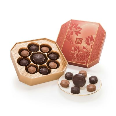 Chocolate Mooncakes with Assorted Nuts- 9pcs