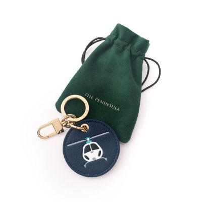 Helicopter Leather Key Holder