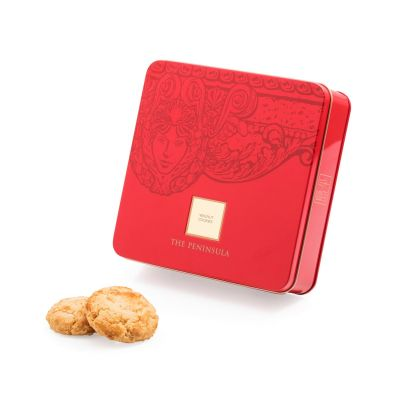 Old Hong Kong Collection - Walnut Cookies - 8 pieces